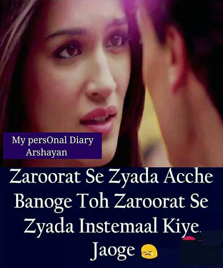 Sad Boy Wallpaper With Hindi Quotes Zaroorat My Collection Urdu Quotes Hindi Quotes Text