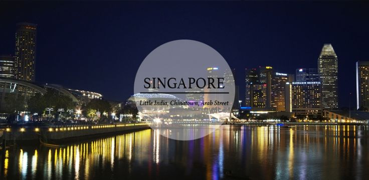 This small but sophisticated country suffices to infatuate ladies with sentimentality. Where am I? Welcome to Singapore.