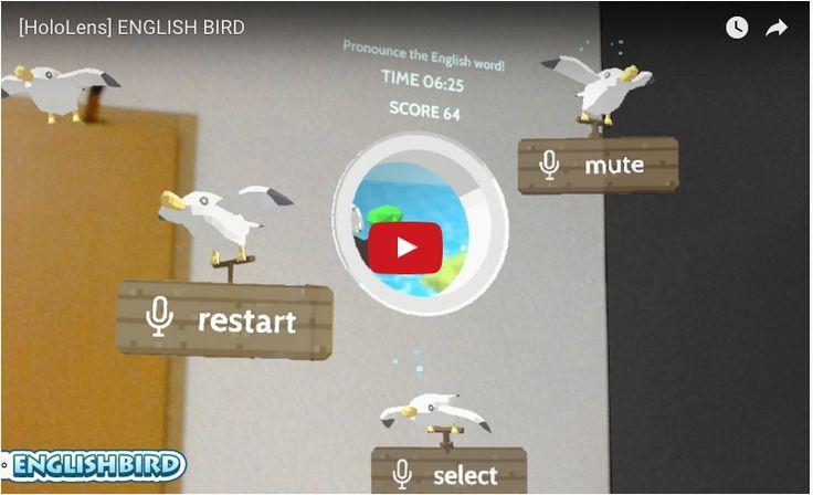 MR(複合現実)の本格的は幕開けはまだもう少し先かもしれないが、Microsoftのホログラフィック・コンピューター「HoloLens」を手に入れた開発者はさっそくMRでの開発を始めているようだ。本日ViRDは「ENGLISH BIRD」という英語の発音を練習する教育ゲームをリリースした。