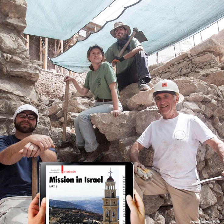Temple Mount Sifting Project - Israel Today | Israel News