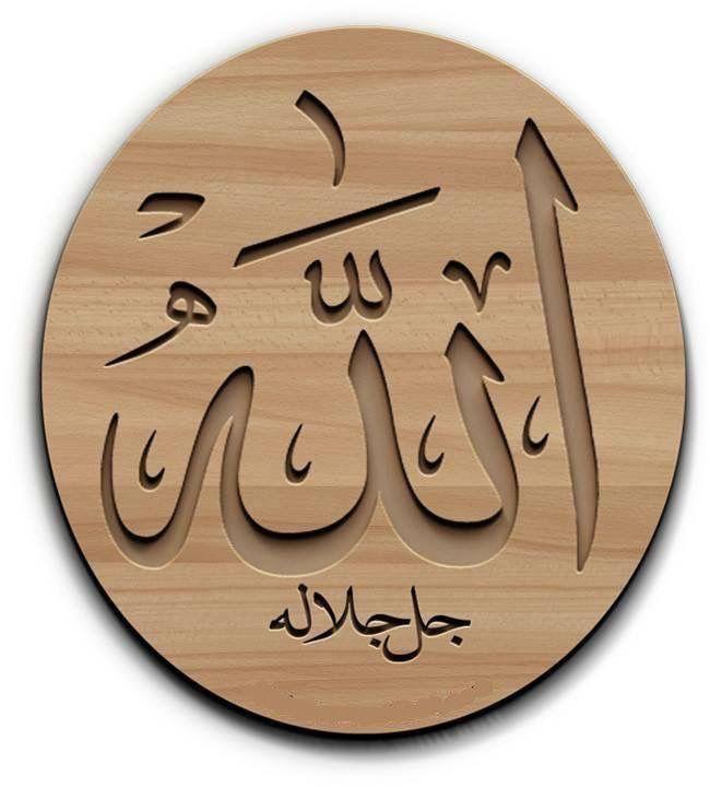 wood calligraphy