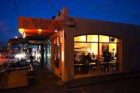 trippy taco - Melbourne vegetarian taco restaurant