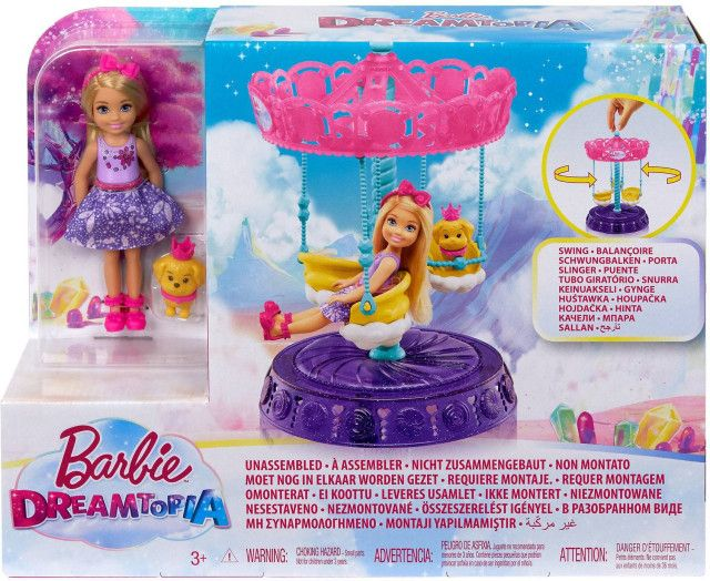 2018 News About The Barbie Dolls Barbie Barbie Dolls Dolls