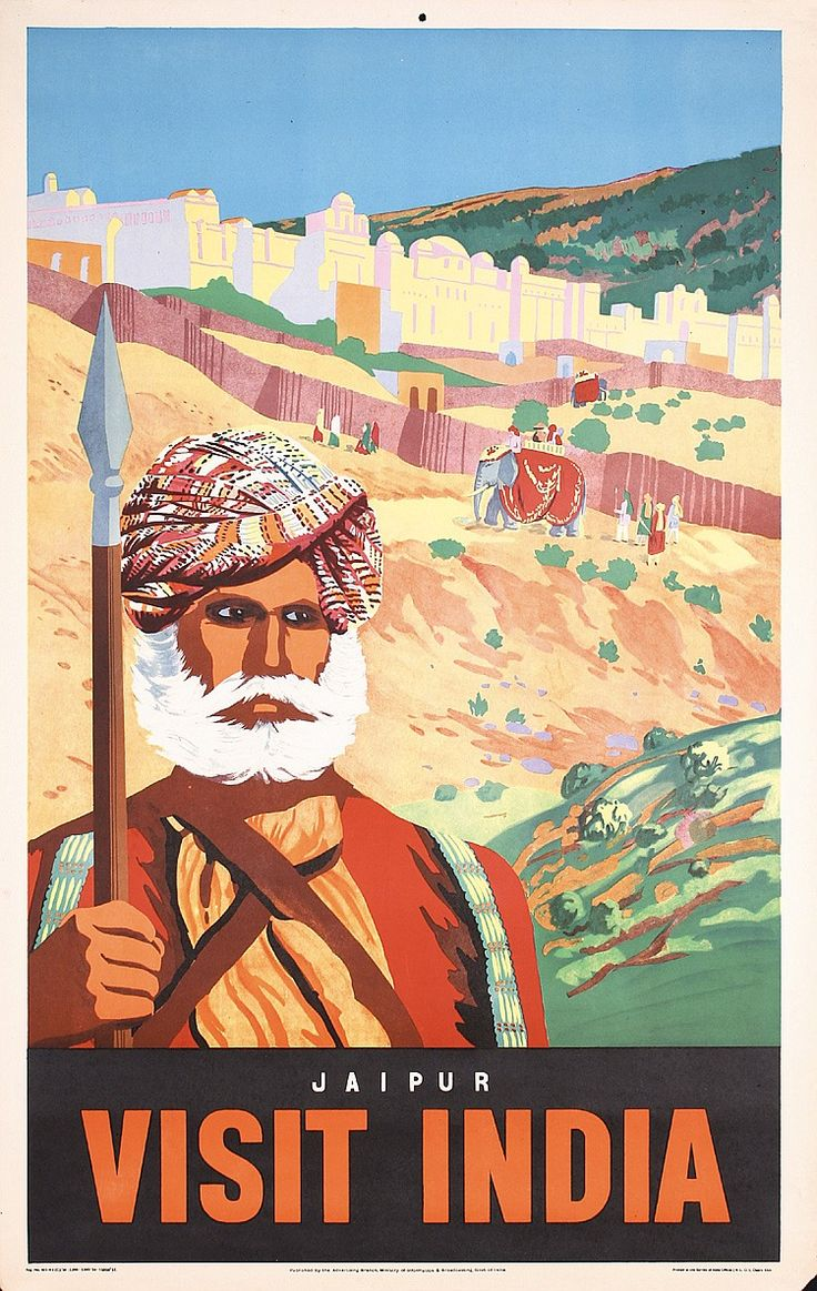 1950s india jaipur travel poster estimated price 200 360 description anonymous india