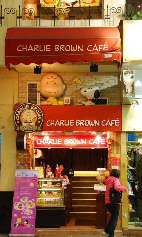 Charlie Brown Cafe. Someone please tell where this is? Will visit one day.