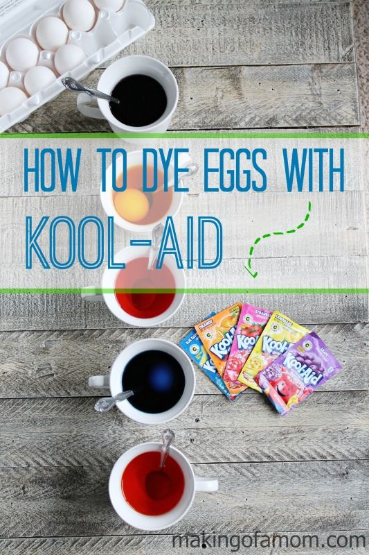 Your favorite drink packet not only is a great refreshment on a hot day but will help you celebrate Easter! How to Dye Eggs with Kool Aid