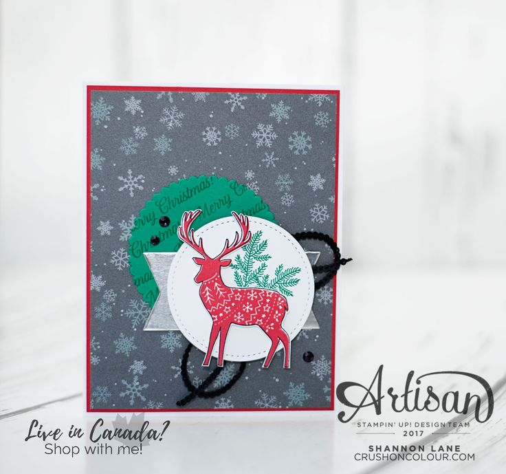 Hello friends - welcome to a very special Stampin' Up! Artisan Design Team blog hop! You're currently visiting me, Shannon, in Calgary, Al...