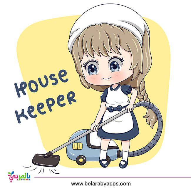 بطاقات تعليم المهن بالانجليزي للأطفال Anime Chibi Chibi Cute Girl Photo