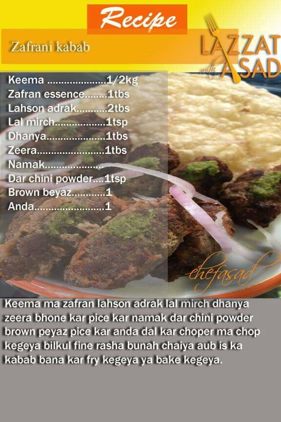 11 best kabob images on pinterest indian food recipes indian kabab forumfinder Choice Image