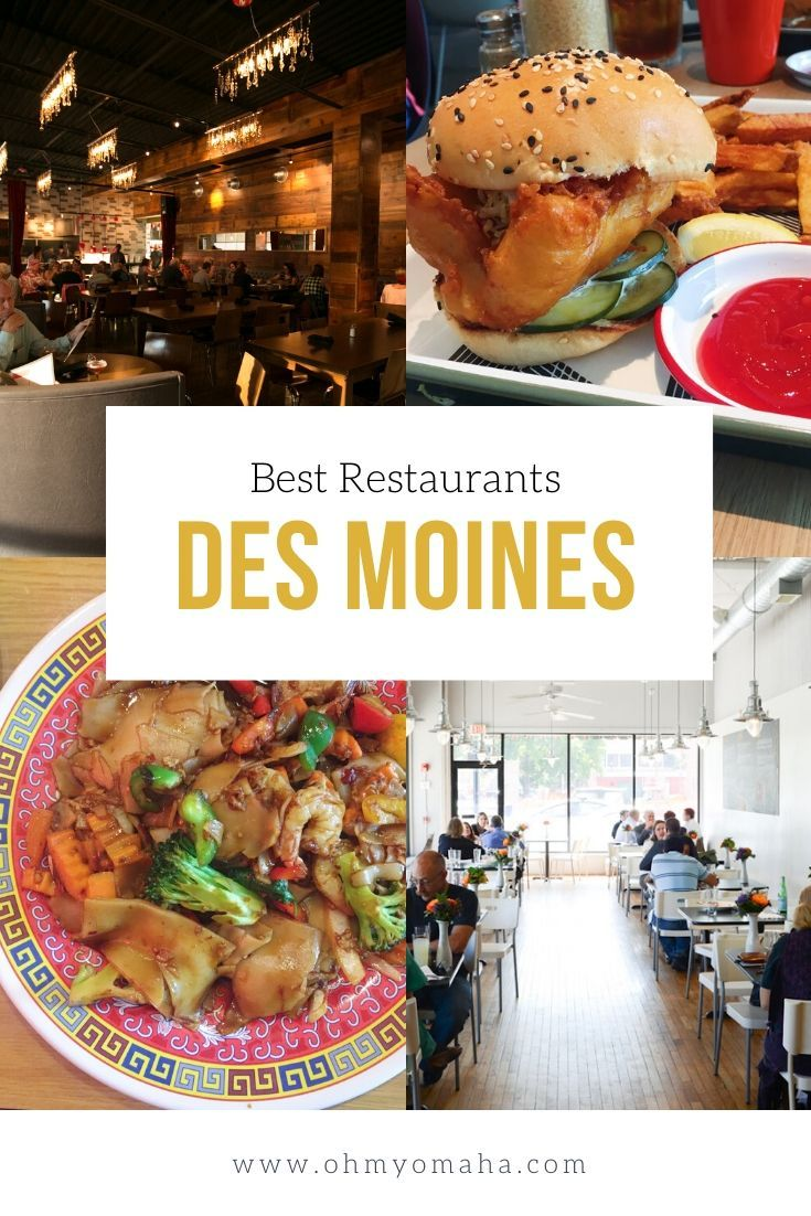 10 Must Try Restaurants In Des Moines Oh My Omaha In 2020 Iowa Travel Des Moines Midwest Travel