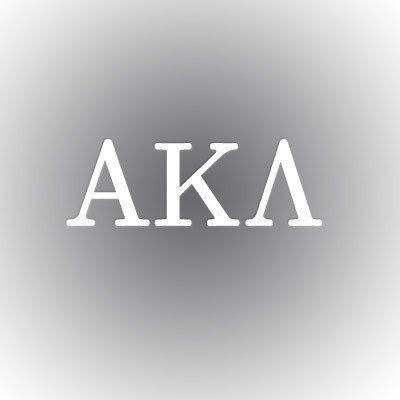 Alpha Kappa Lambda Car Window Sticker - compucal - CAD