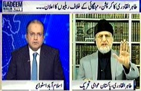 Dr Tahir-ul-Qadri's exclusive interview with Nadeem Malik on Samaa News - Minhaj-ul-Quran International