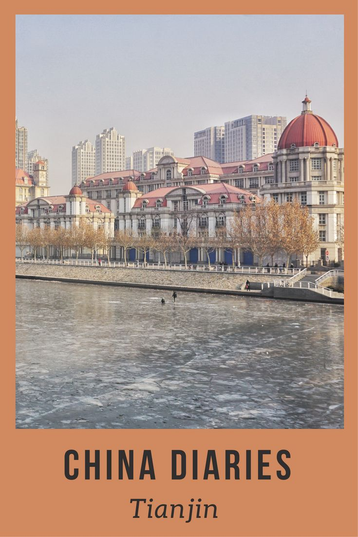 See the best that Tianjin has to offer in this travel guide to this European city in China.