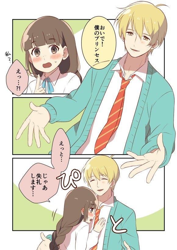 Osomatsu-san- Jyushimatsu, and girl 1/2 #Anime「♡」F6