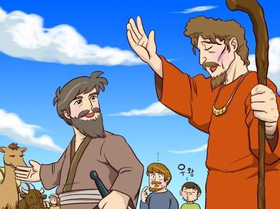 주일학교 PPT 설교 - 아브라함과 롯 : 네이버 블로그