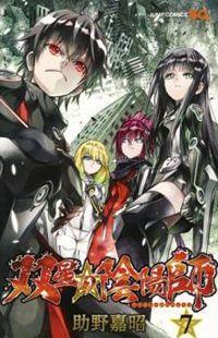 MangaTown - Leer gratuito Inglés Manga Online!