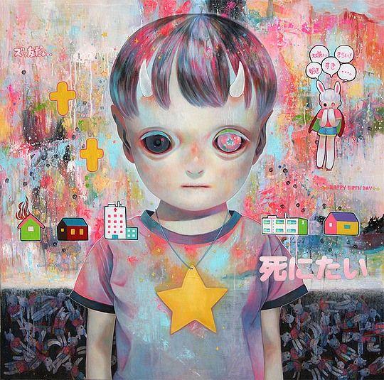 Yup. Need in the house. #art #painting by Hikari Shimoda