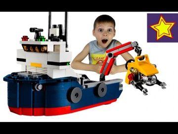 Lego Creator Корабль с Батискафом Ищем драгоценности Lego toys for kids http://video-kid.com/21236-lego-creator-korabl-s-batiskafom-ischem-dragocennosti-lego-toys-for-kids.html  Привет, ребята! В этой серии Игорюша открывает и собирает конструктор Лего Криэйтор Корабль с батискафом. Это синее исследовательское судно с механизмом для спуска батискафа на воду. Lego Creator 31045 toys for kids ******************************************************Спасибо большое за просмотр, нашего…
