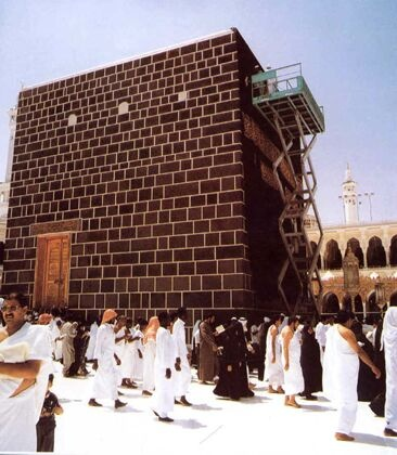 Holy-Kaba-Without-Cover-Ghullaf