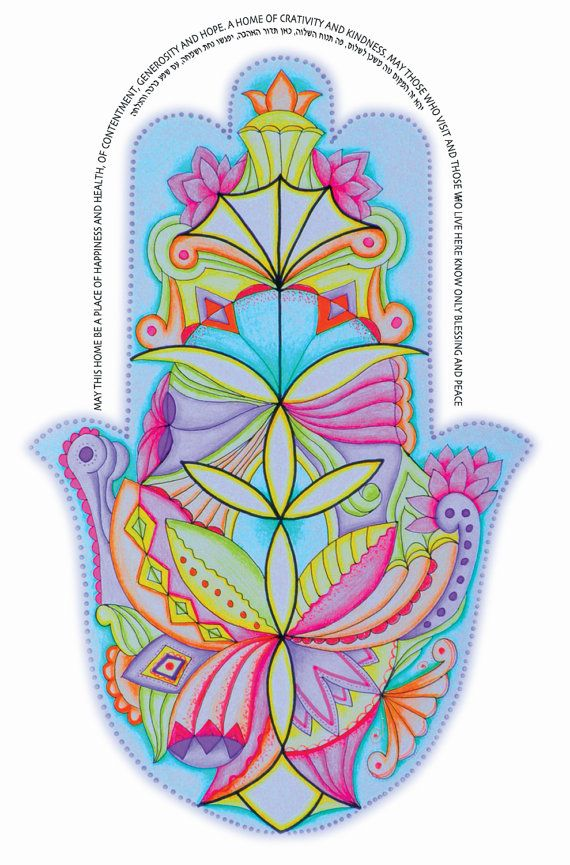 Home Blessing HAMSA  Mandala style signed print by ZaharaMandala, $18.00