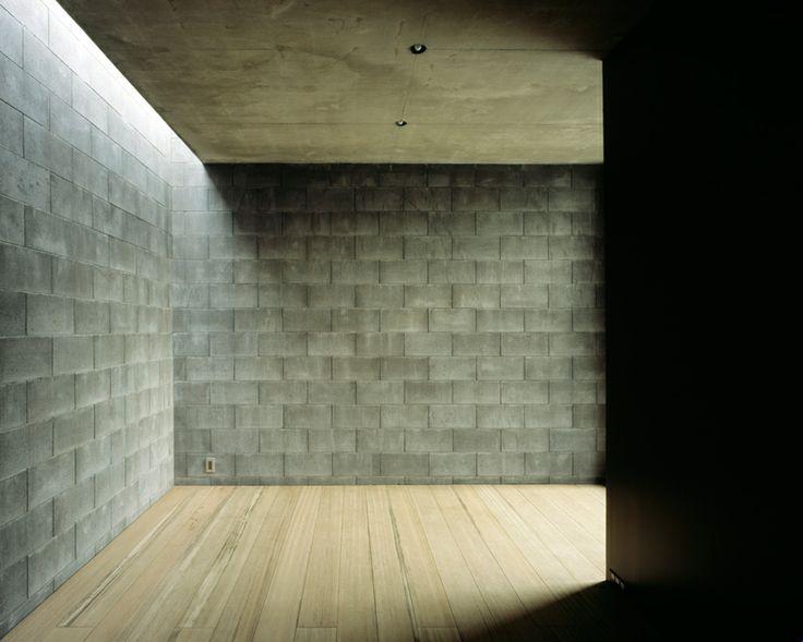 Awesome Basement Walls Bowing Inward