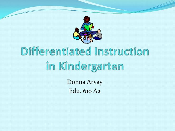 The 12 Best Images About Differentiated Instruction On Pinterest