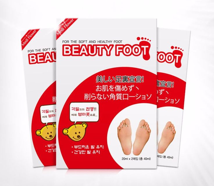 Medi Flower Low Irritation Beauty Foot Exfoliating Dead Skin Cell Remover 40ml…