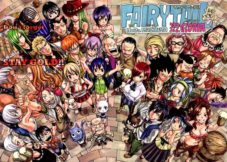 Fairy Tail 417, Fairy Tail 417 Page 25 - Read Free Manga Online at Ten Manga