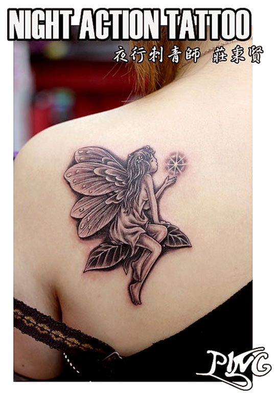 Fairy tattoo on a girl's shoulder
