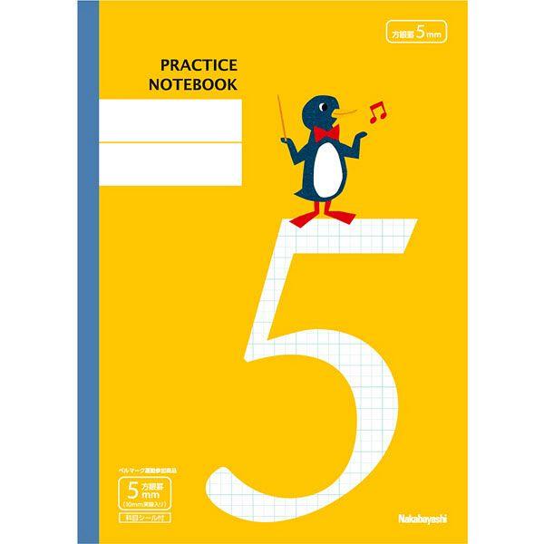 「ナカバヤシ 5mm方眼ノート 動物演奏会シリーズ セミB5 1(ペンギン) 62332-8 1冊」の通販ならLOHACO(ロハコ)! ヤフーとアスクルがお届けする通販サイトです。