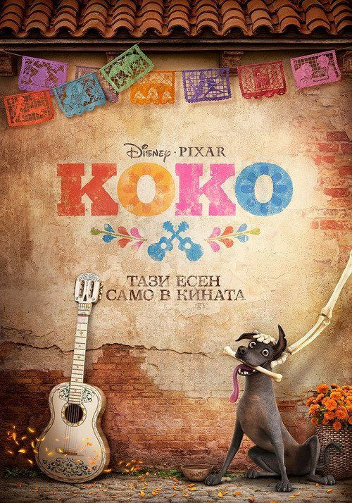 Watch Coco (2017) Full Movie Online Free | Download Coco Full Movie free HD | stream Coco HD Online Movie Free | Download free English Coco 2017 Movie #movies #film #tvshow