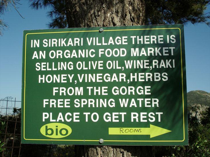 Sirikari Village sign