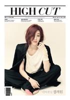 High Cut Magazine
