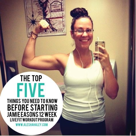 The top 5 TIPS you need to know before starting Jamie Eason's 12 week Live Fit Trainer!! #fitness #jamieeason