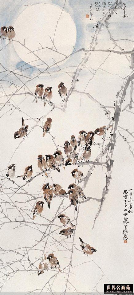 Yang Shanshen 杨善深 (1913-2004)
