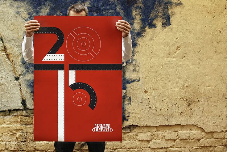 Avrora cinema poster, creative poster, typography.