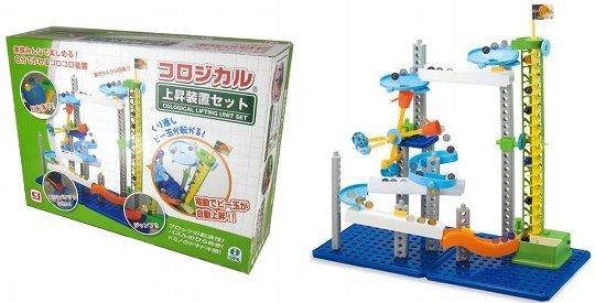 Cological Lifting Unit Set Model: Lifting United, United Sets, Japan Gadgets, Colog Lifting, Sets Models, Construction Sets, Models Construction, Japanese Gadgets, United Construction