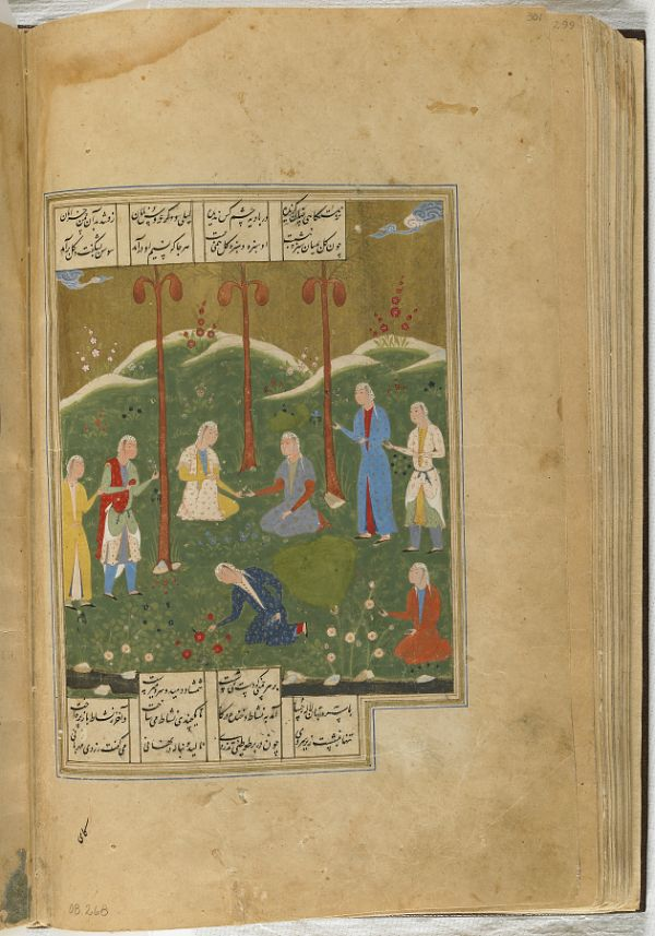 Folio from a Khamsa (Quintet) by Nizami (d.1209); verso: illustration; Layla and her attendants are in the grove of palms; recto: text  TYPE Manuscript folio MAKER(S) Calligrapher: Murshid al-Shirazi HISTORICAL PERIOD(S) Safavid period, 1548 (955 A.H.) MEDIUM Ink, opaque watercolor and gold on paper DIMENSION(S) H x W: 31.1 x 19.7 cm (12 1/4 x 7 3/4 in) GEOGRAPHY Iran, Shiraz