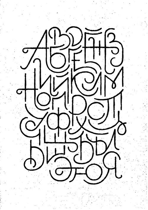 CUSTOM LETTERS, BEST OF 2012, DAY TWO — LetterCult