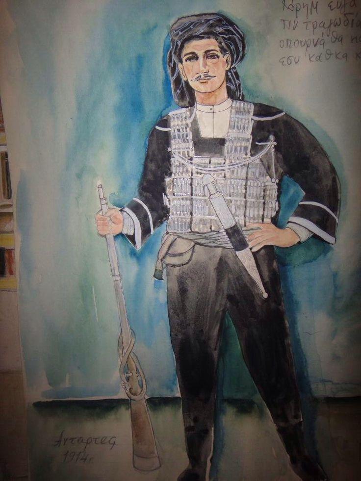 Понтийский костюм