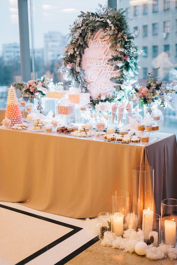 wedding  candy bar, winter candy bar,  candy bar, wedding decor, сладости, оформление свадьбы, декор зимней свадьбы