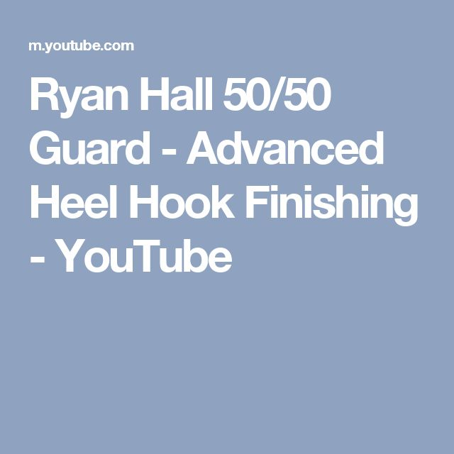 Ryan Hall 50/50 Guard - Advanced Heel Hook Finishing - YouTube
