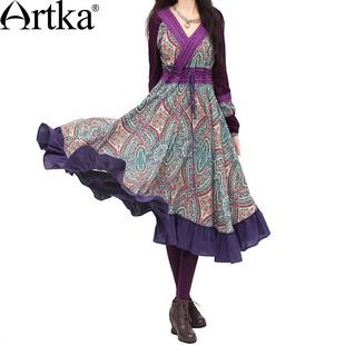 #Swanmarks Artka Purple Series Printing Chinese Traditional Style Dress