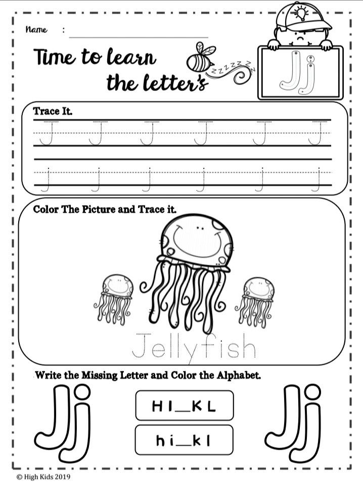 Alphabet Worksheets Alphabet Worksheets Letter Activities Teacher Help