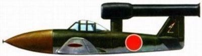 梅花 木製ロケット特攻機、燃料は松根油