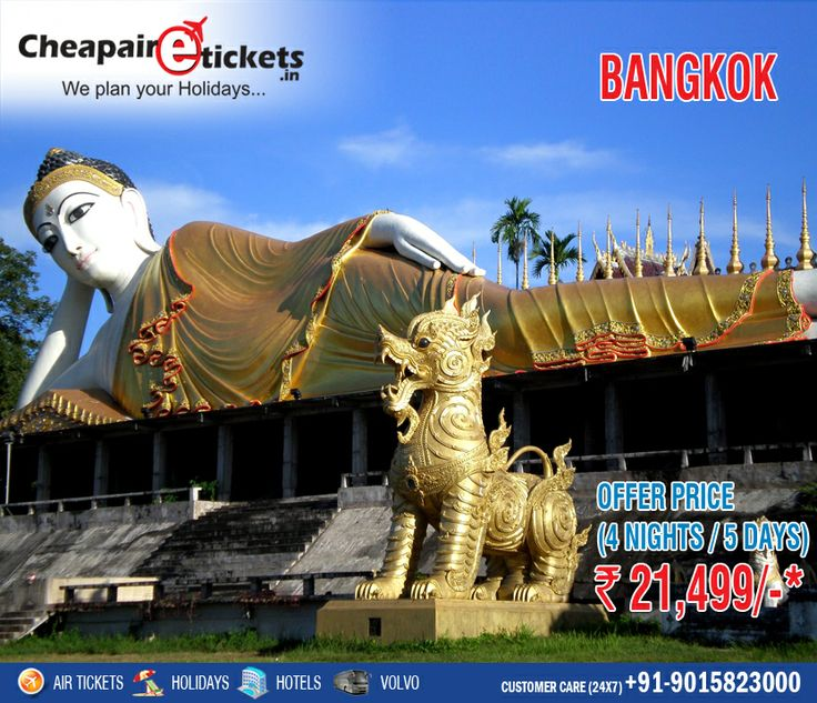 Bangkok Holiday trip with cheapest deals