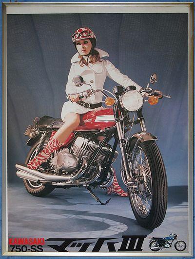 Kawasaki 750-SS (Japan, 1960s)