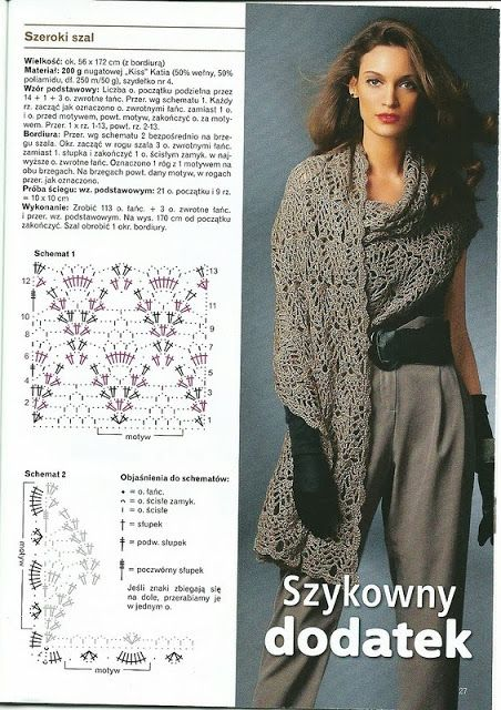 chal gris - CARAMELO ARDIENTE es... LA PRINCESA DEL CROCHET stitch chal crochet pattern