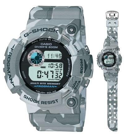 G-Shock for life #camo