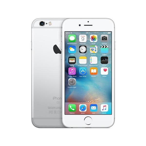 iphone 6s 64gb bästa pris